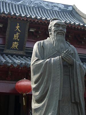 孔子语录100句 - thzhmr - 花亭湖的颂歌