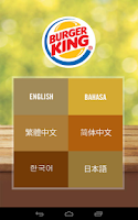 Screenshot of Burger King Shake & Win