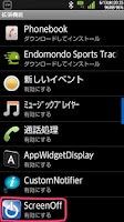 Screenshot of ScreenOff for SmartWatch