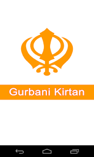 Gurbani Kirtan - screenshot
