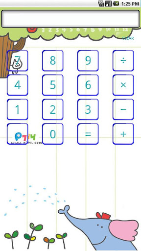 P714 Elephant [SQCalculator]