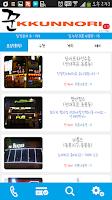 Screenshot of 밤새(야간업소SNS.술집,나이트버드,쿠폰,회식)