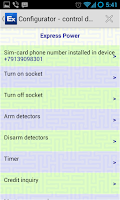 Screenshot of Express GSM configurator