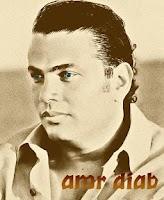 Screenshot of رنات و نغمات عمرو دياب 2014