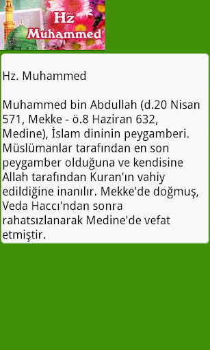 hz-muhammed for android screenshot