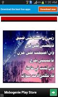 Screenshot of اجمل صور ادعية دينية