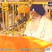 Screenshot of Gurbani