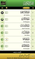 Screenshot of Fehm-ul-Quran (Learn in Urdu)