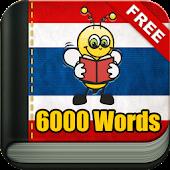 Download Full Learn Thai - 6,000 Words 5.22 APK