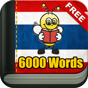 Learn Thai Vocabulary - 6,000 Words