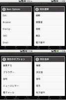 Screenshot of mPassword