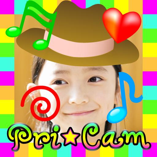 プリ☆カメ(Pri☆Cam)無料版 攝影 App LOGO-APP試玩