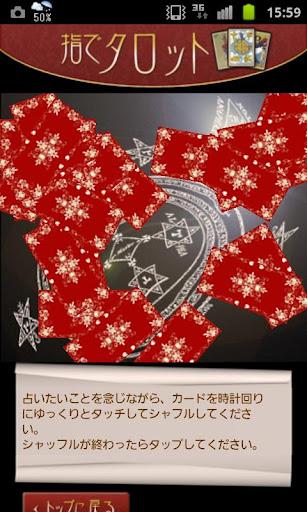 火影忍者vs 死神2.1 - 遊戲天堂