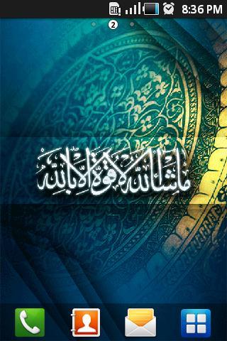 Islamic ornament wallpaper