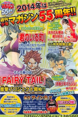 fairytailspring-copy