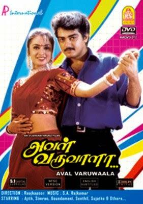 Veedu 1988 tamil movie : Best 2012 series to watch
