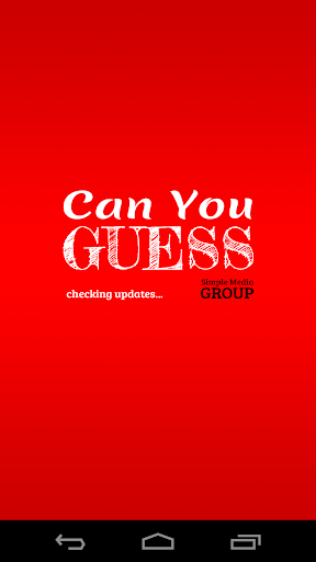 【免費益智App】Can You Guess-APP點子