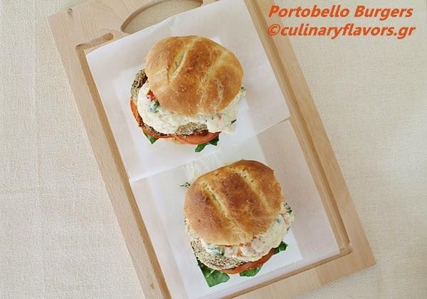 Portobello Burgers.JPG
