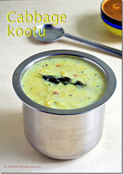 cabbage kootu recipe