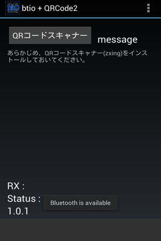 スマホI O BTIO + QRcode2