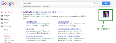 Google_Authorship_01.png