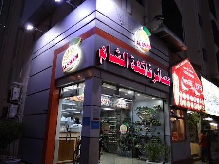 40. Al Sham juice bar Muscat.JPG
