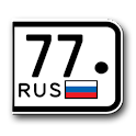 Regional Codes of Russia logo