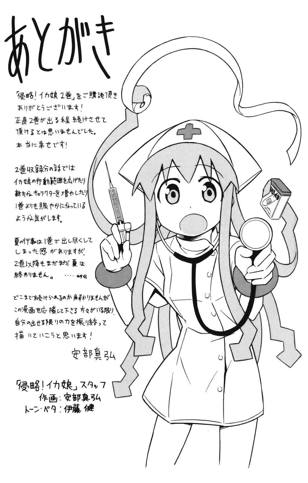 Shinryaku! Ika Musume Chap 38 - Truyen.Chap.VN