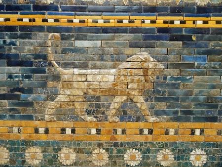 Muzeu Berlin: Lei Babilon