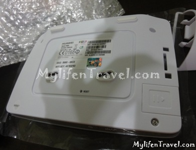 Maxis wireless broadband package 085