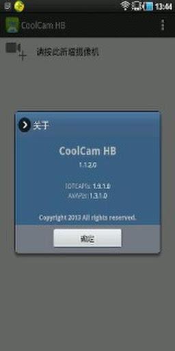 玩程式庫與試用程式App|CooL Cam HB免費|APP試玩
