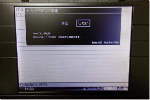r-DSC03860