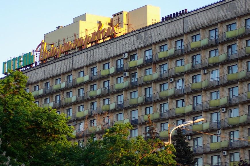 dnepropetrovsk-0124.JPG
