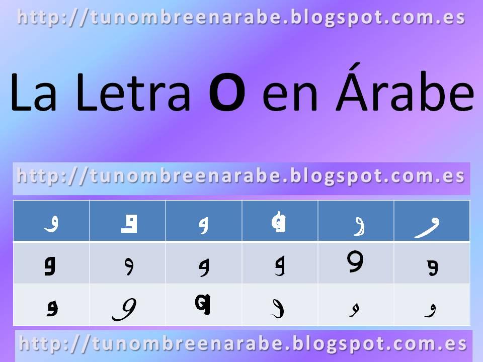 letra O en arabe tatuaje