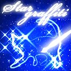 Dipingere con le stelle-Doodle icon