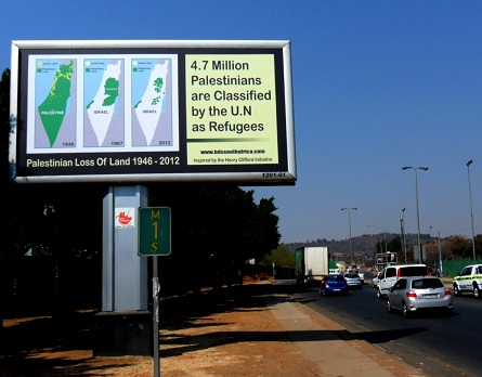 Palestinian support - billboards in South Africa