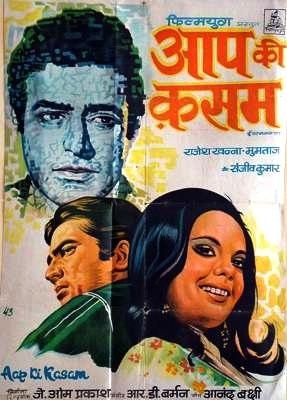 Aap Ki Kasam poster