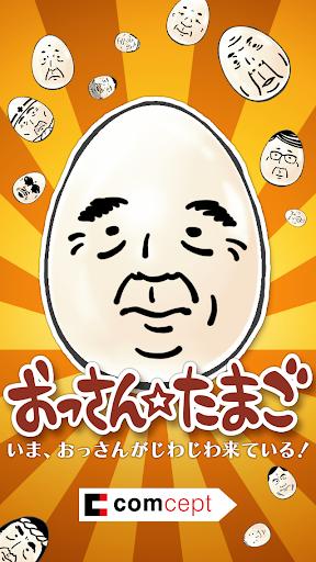 Boiling OSSAN Eggs