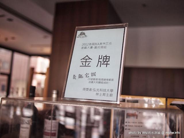 【食記】台中北屯-City Resort 中南海酒店 : 服務OK, 環境尚可, 但食材的誠意呢? 中式 北屯區 區域 午餐 台中市 火鍋/鍋物 飲食/食記/吃吃喝喝 鴨肉