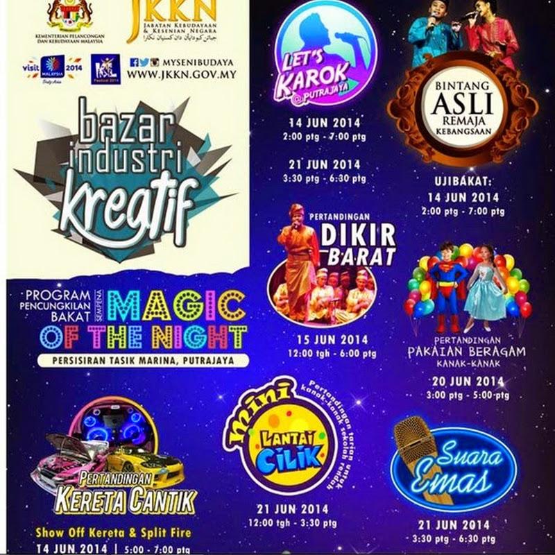 Magic of The Night Putrajaya 2014