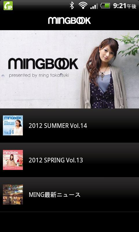 MINGBOOK- screenshot