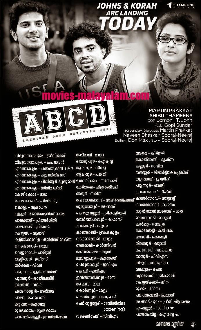 malayalam movie script download free pdf
