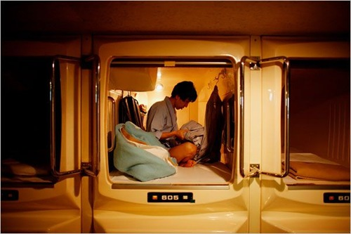 Anese Capsule Hotel Price 2018 World S Best Hotels