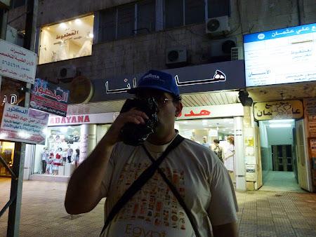 Bere la punga in Iordania