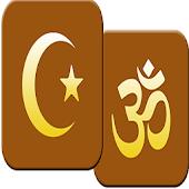 Islam VS Hinduism