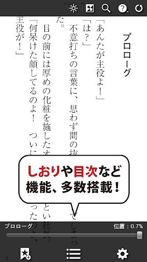 【免費書籍App】【BL小説】あなたの声だけ感じたい!|ポケクリPLUS-APP點子