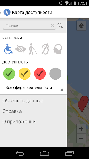 【免費社交App】Карта доступности-APP點子