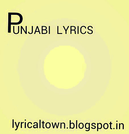 Lyrics Punjab: 12/11/14