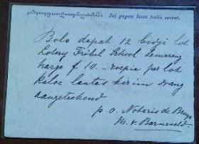 Kartupos kuno terpakai tahun 1892.  SOLD  OUT