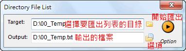 J429_01 DirectoryFileList